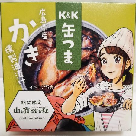 缶つまプレミアム 広島かき 燻製油漬け 【K&K】【缶】のパッケージ画像