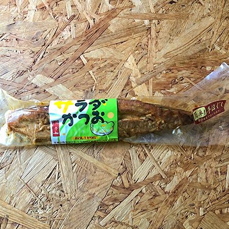 サラダかつお 【浜吉ヤ】のパッケージ画像