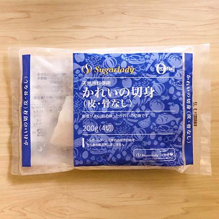 かれいの切身(皮・骨なし) 【シュガーレディ】【冷凍】のパッケージ画像