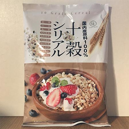 十穀シリアル 【旭食品】のパッケージ画像