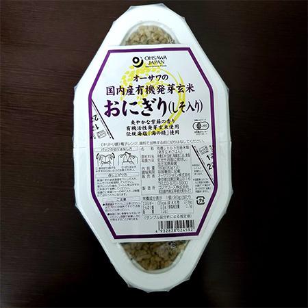 国内産有機活性発芽玄米おにぎり しそ入り 【オーサワ】のパッケージ画像