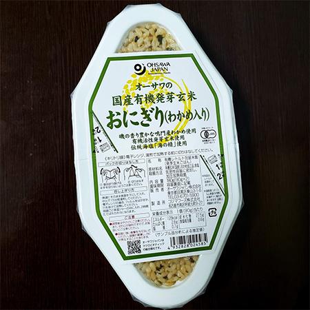 国内産有機活性発芽玄米おにぎり わかめ入り 【オーサワ】のパッケージ画像