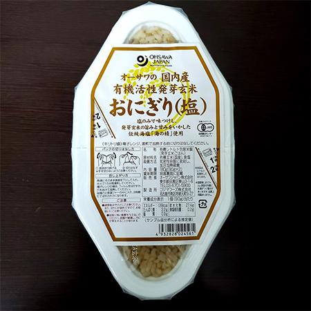 国内産有機活性発芽玄米おにぎり 塩 【オーサワ】のパッケージ画像