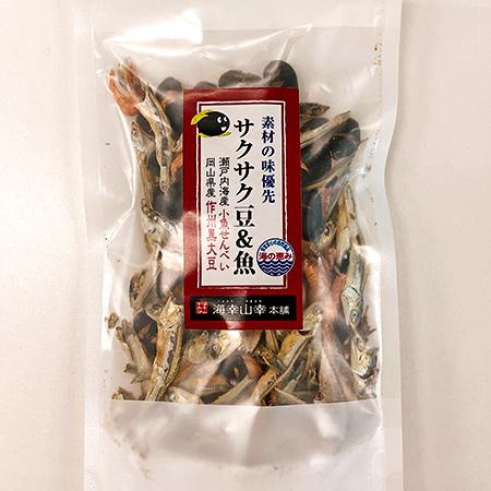 サクサク豆&魚 【創健社】のパッケージ画像