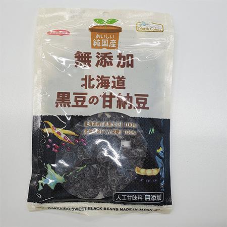 純国産北海道黒豆の甘納豆 【ノースカラーズ】のパッケージ画像