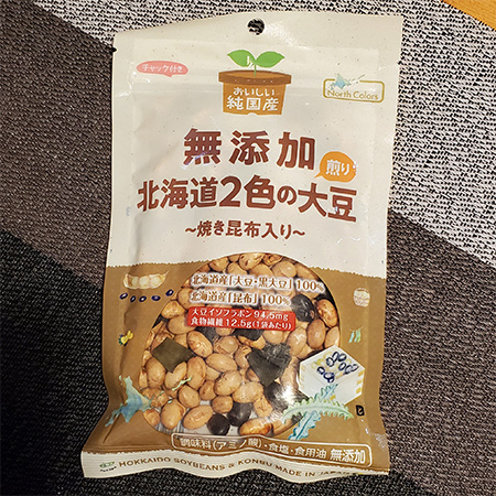 純国産 北海道2色の煎り大豆 【ノースカラーズ】のパッケージ画像