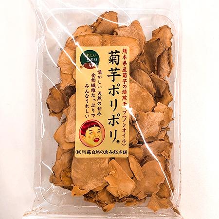 菊芋ポリポリ 【阿蘇自然の恵み総本舗】のパッケージ画像