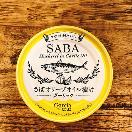 さばオリーブオイル漬け ガーリック 【TOMINAGA】【缶】のパッケージ画像