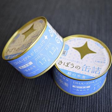 鯖水煮 【きぼうの缶詰】【缶】のパッケージ画像