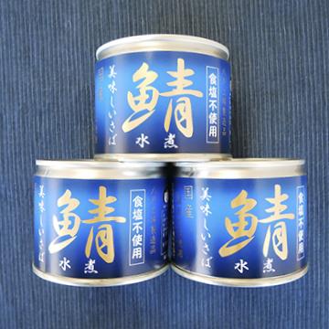 食塩無添加 鯖缶水煮 【伊藤食品】【缶】のパッケージ画像
