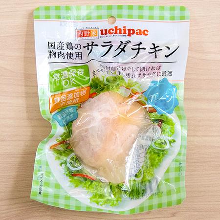 サラダチキン プレーン 【ウチノ】のパッケージ画像