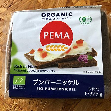 有機全粒ライ麦パン プンパーニッケル 【ペーマ】のパッケージ画像