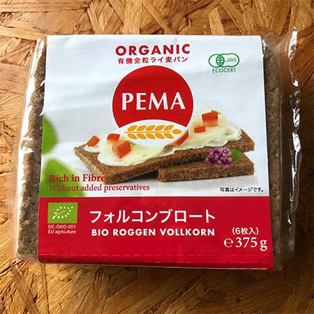 有機全粒ライ麦パン フォルコンブロート 【ペーマ】のパッケージ画像