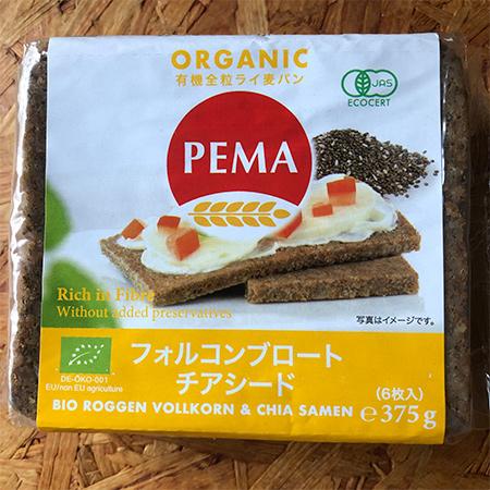 有機全粒ライ麦パン フォルコンブロート&チアシード 【ペーマ】のパッケージ画像