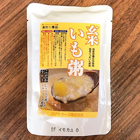 玄米いも粥  【コジマフーズ】のパッケージ画像
