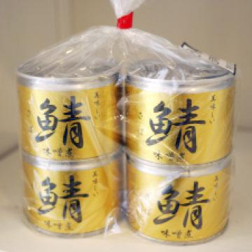 美味しい鯖味噌煮 【伊藤食品】【缶】のパッケージ画像