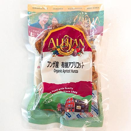 フンザ産 有機アプリコット 【アリサン】のパッケージ画像