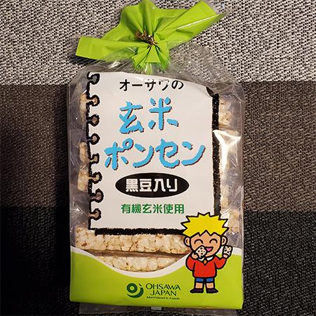 玄米ポンセン 黒豆入り 【オーサワ】のパッケージ画像