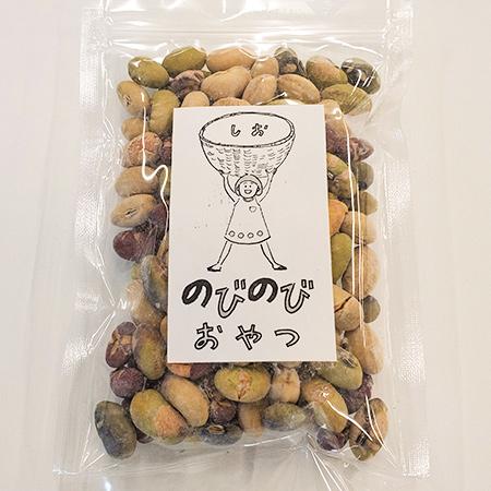 のびのびおやつ 煎り豆(塩) 【のびのび農園】のパッケージ画像