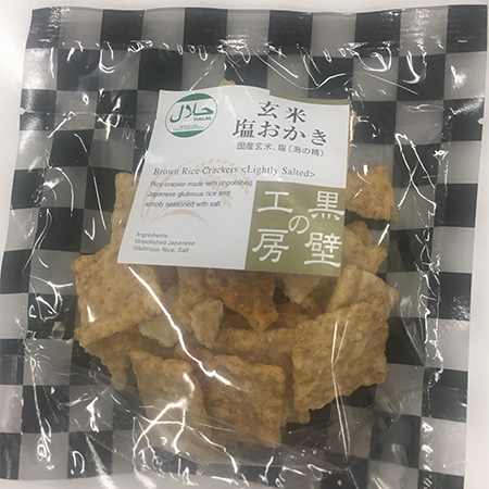 アリモト 玄米塩おかき袋入 50g 【ムソー】のパッケージ画像
