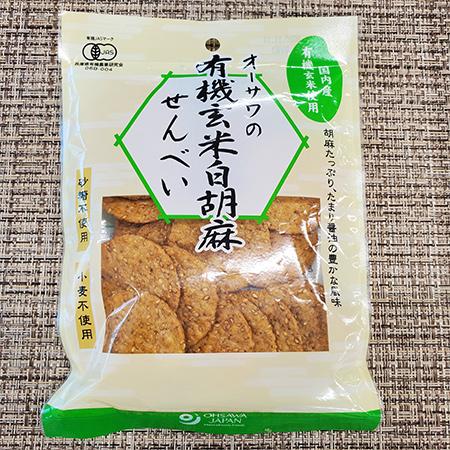 有機玄米白胡麻せんべい 【オーサワ】のパッケージ画像