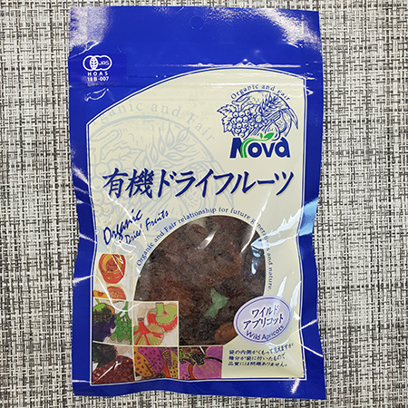 有機ドライフルーツ 干しあんず 【NOVA】のパッケージ画像