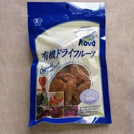 有機ドライフルーツ 干しいちじく 【NOVA】のパッケージ画像