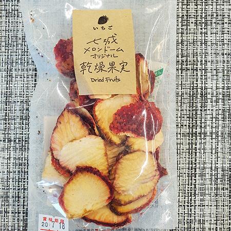 ドライフルーツ いちご 【道の駅七城メロンドーム】のパッケージ画像