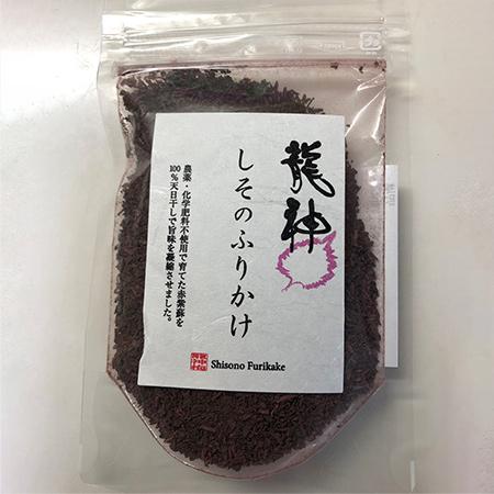 しそふりかけ 化学農薬・化学肥料不使用 【龍神梅】のパッケージ画像