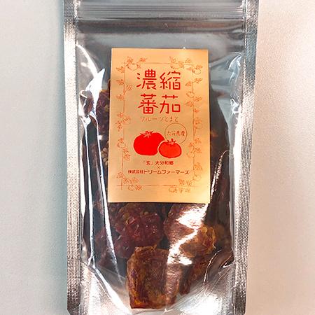 安心院ドライトマト・濃縮蕃茄 【ドリームファーマーズ】のパッケージ画像