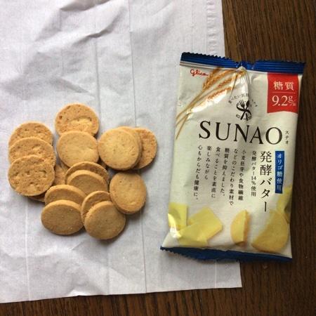 SUNAO 発酵バター 【江崎グリコ】の中身画像