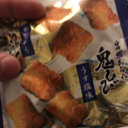 岩塚の鬼ひびうす塩 【岩塚製菓】の中身画像