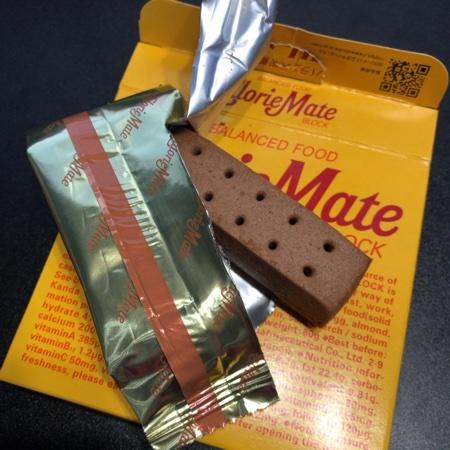 カロリーメイト ブロック チョコレート味 【大塚製薬】の中身画像