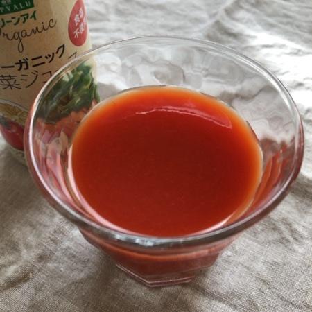 トップバリュ グリーンアイ オーガニック 野菜ジュース【イオン】の中身画像