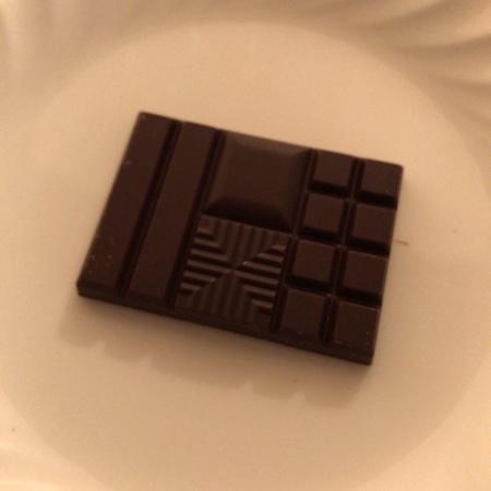 ザ・チョコレート ペルー カカオ70 【明治】の中身画像