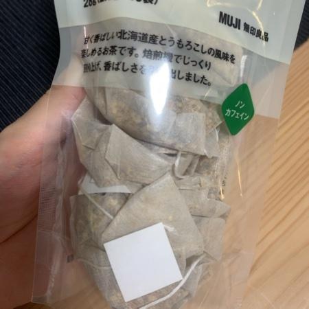 穀物のお茶 国産とうもろこし茶 【無印良品】の中身画像