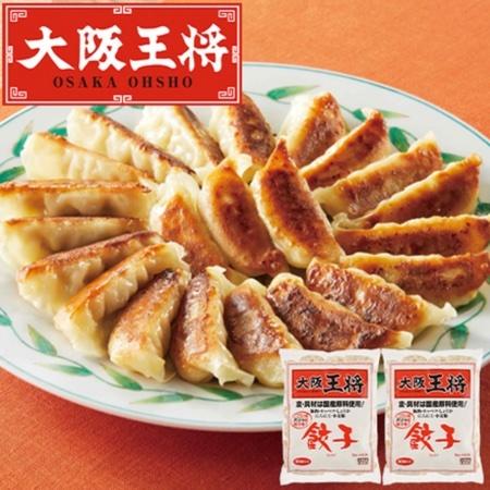 大阪王将 肉餃子 【イートアンドフーズ】【冷凍】の中身画像