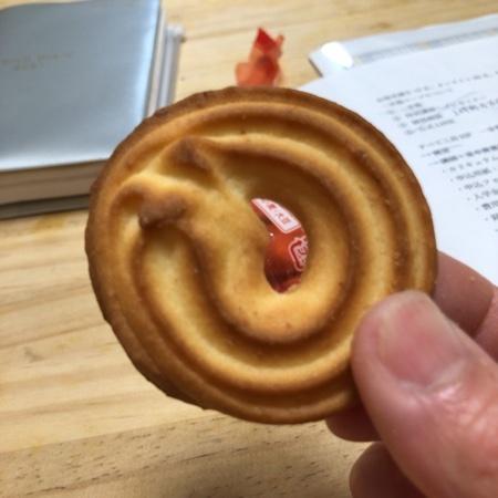 バタークッキー 【ブルボン】の中身画像