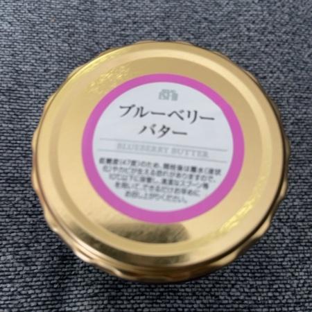 ブルーベリーバター 【成城石井】の中身画像