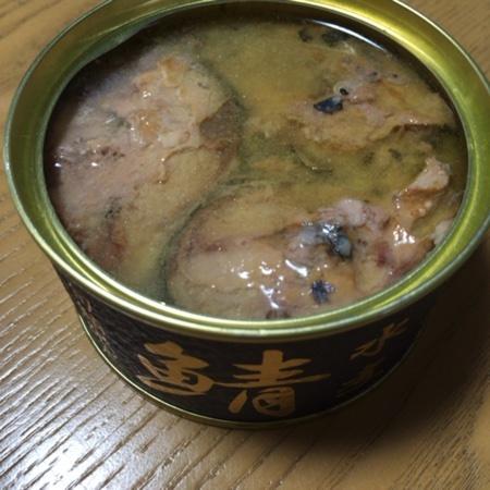 旬鯖限定 鯖水煮 【伊藤食品】【缶】の中身画像