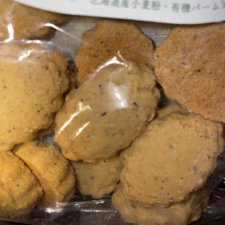 ナチュラルビーガンクッキー アールグレイクッキー 【エムケイアンドアソシエイツ】の中身画像