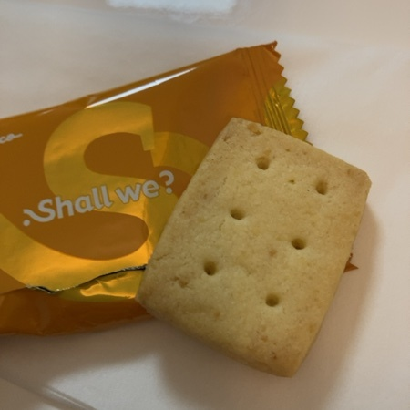 シャルウィ? 発酵バターが薫るショートブレッド 【グリコ】の中身画像