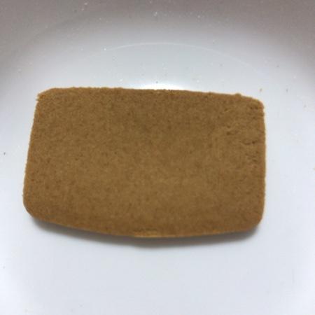 やさしい豆乳クッキー黒蜜きな粉 【げんきタウン】の中身画像
