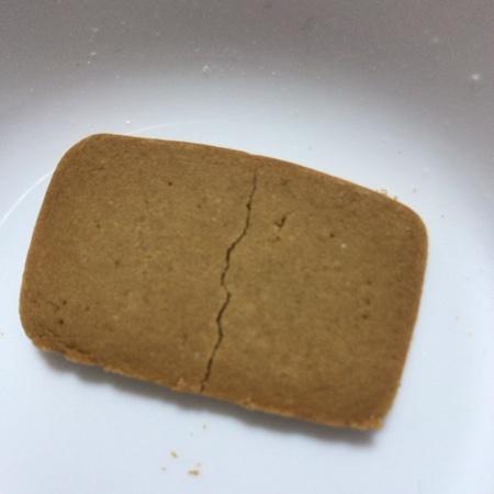 やさしい豆乳クッキー ソイラテ 【げんきタウン】の中身画像
