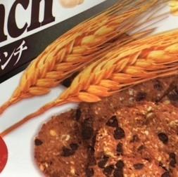 オーツクランチチョコ チップ&ナッツ 【ハッピーポケット】の中身画像
