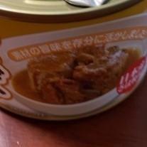 さば味噌 【レヴクリエイト】【缶】の中身画像