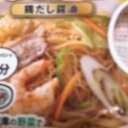 即席焼ビーフン 【ケンミン食品】の中身画像