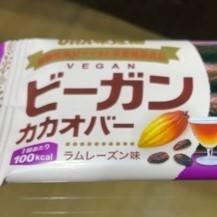 ビーガンカカオバー ラムレーズン 【UHA味覚糖】の中身画像