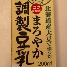 まろやか調製豆乳 【明治】の中身画像