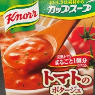 クノールカップ 完熟トマト1個分使ったポタージュ 【味の素】の中身画像